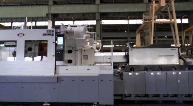 2020 2755 Ton Nissei 481 oz. NUX2500 Hybrid Injection Molding Machine