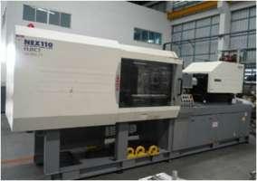 2008 110 ton Nissei, Electric
