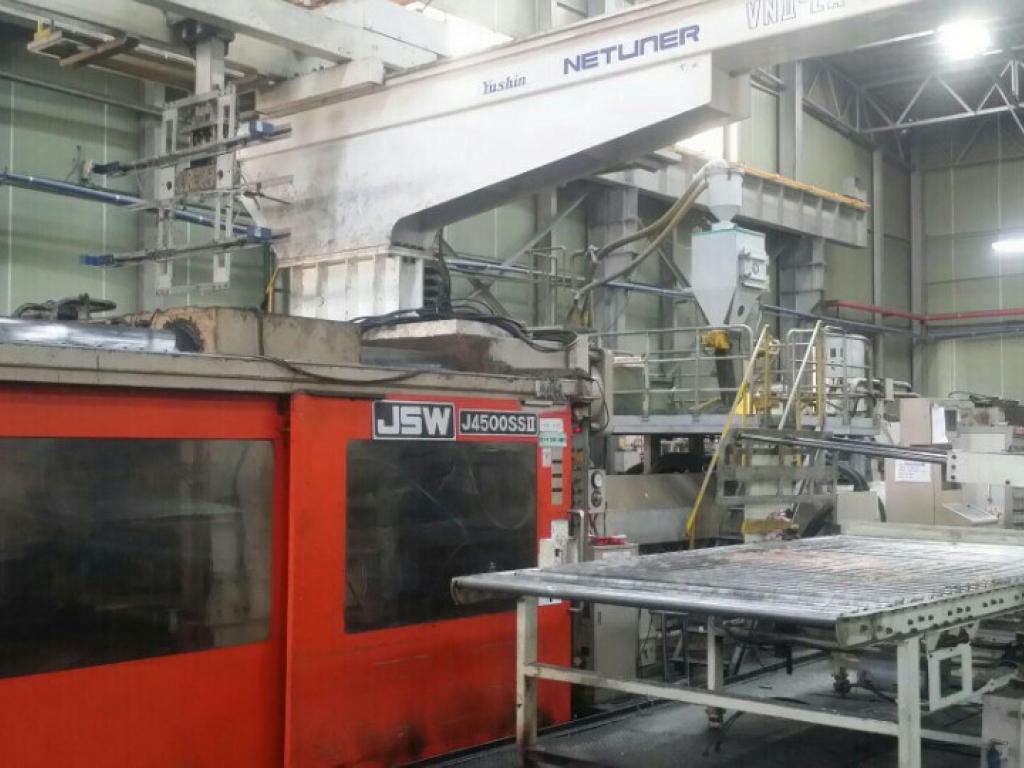 1989 JSW, 4500 Ton, 1673.22 oz.